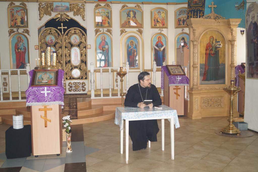 Занятие по литургике в воскресной школе для взрослых Покровской церкви г. Городище Пензенской области