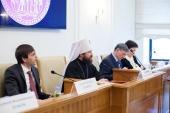 В Москве пройдет первая научно-методическая сессия Научно-образовательной теологической ассоциации